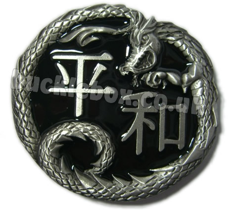 Dragon Japanese Peace Symbol Belt Buckle Display Stand